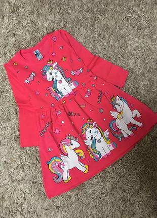 Платье с единорогами для девочки 1-2 года
