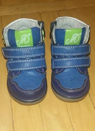 Полуботинки, ботинки демисезон