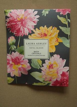 Соль для ванны  laura ashley royal bloom