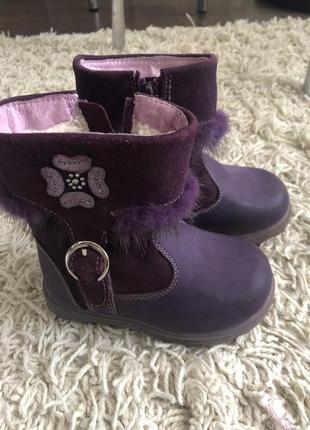 Зимние тёплые сапожки ботиночки фламинго