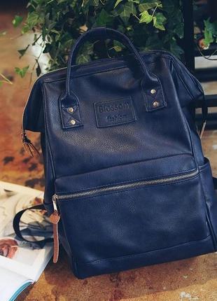 Женский темно-синий рюкзак сумка 2 в 1