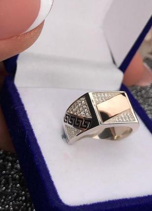 Перстень 0536