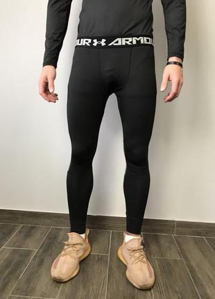 Штаны компрессионные для занятием спортом ,бег,фитнес, йога, тренажерный зал