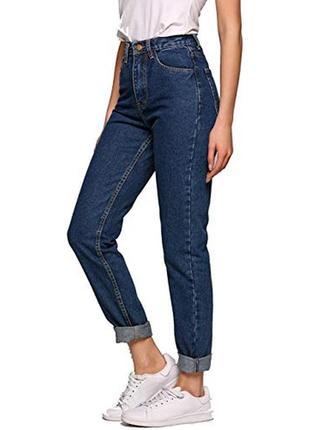 Мом джинсы высокая посадка бойфренды маленький размер jeans wear