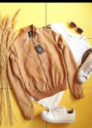 Бомбер ветровка курточка куртка замшевая бежевпя цвет кемел