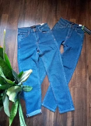 Распродажа джинсы мом