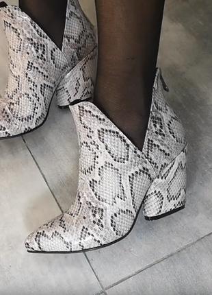 Эксклюзивные ботинки из итальянской кожи