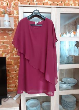 Роскошное на подкладке платье с пришитой накидкой сверху большого размера