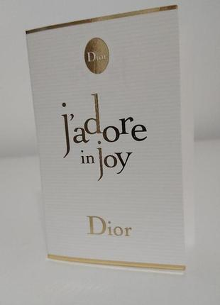 Пробник dior jadore in joy