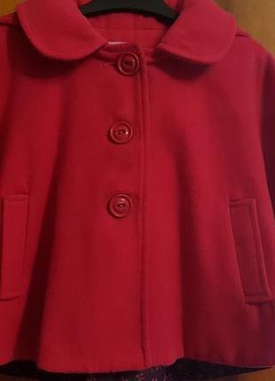 Пальто для принцеси
