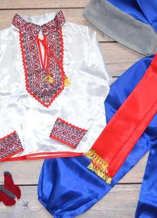Карнавальный костюм казак, украинец, українець, козак