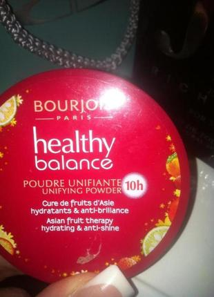 продам Пудра Bourjois Healthy Balance