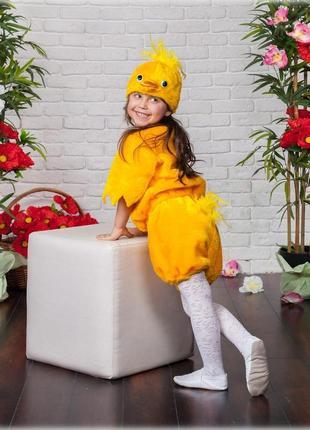 Карнавальный костюм цыпленок, цыпля, курча