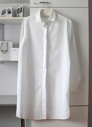 Белая удлиненная рубашка от дорогого бренда msgm, оригинал