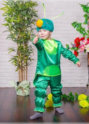 Карнавальный костюм кузнечик, коник