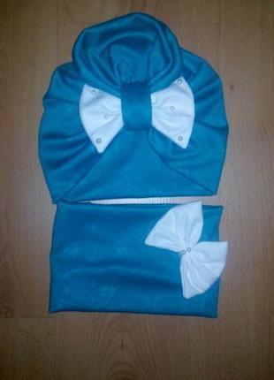 Модный комплект для девочек :-)