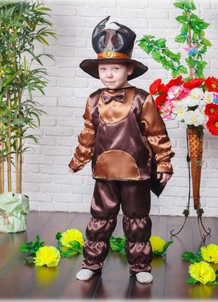 Карнавальный костюм жук, жучок, жук-рогач