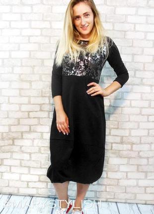 Теплое стильное платье трехнить