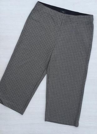 Стильные укороченные брюки,тёплые бриджи next