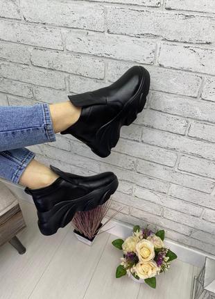 Демисезонные ботинки натуральная кожа