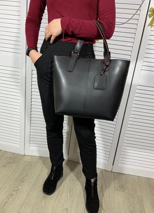 Новая большая женская сумка