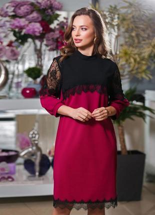 Нарядное платье с кружевом, размер м/л