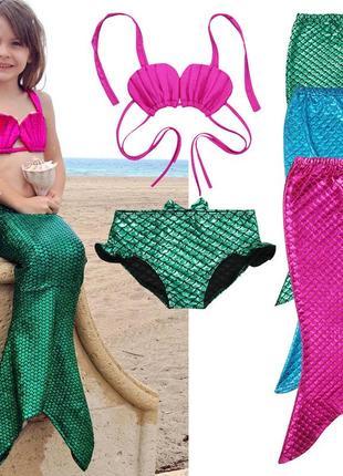 Безумно красивый костюм купальник хвост русалки ариель