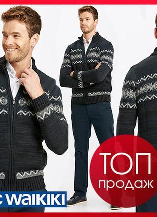 Кофта мужская зимняя   lc waikiki / лс вайкики с узорами, с 2 карманами, на молнии
