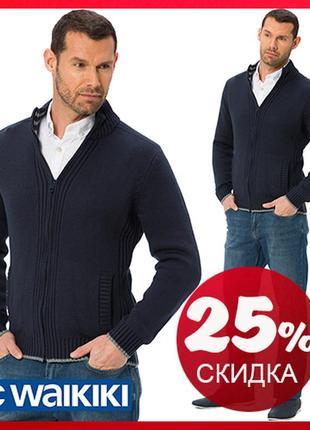 Кофта мужская темно-синяя  lc waikiki / лс вайкики с 2-мя карманами, на молнии