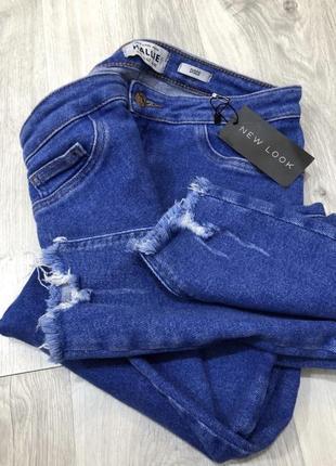 Новые джинсы new look с дырками на коленях |mom jeans | высокая посадка | узкие | скинни