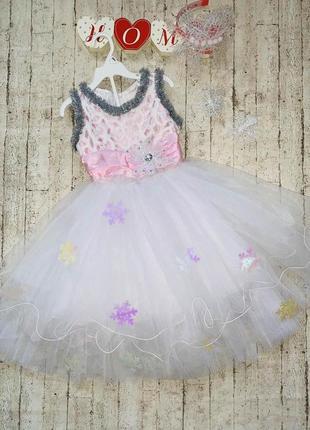Карнавальное платье снежинка