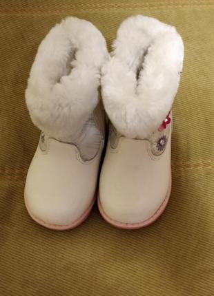 Детские зимний сапоги