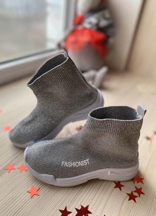 Детские кроссовки резинки носки #розвантажуюсь