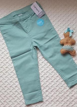 Джеггинсы/джинсы/леггинсы для девочки