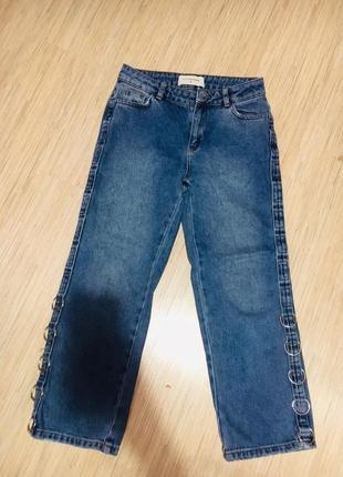 Укорочённые стильные джинсы