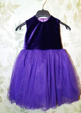 Платье нарядное  фатин 98
