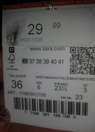 Новые замшевые ботинки на меху  zara4