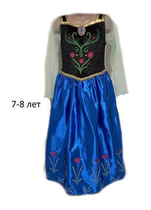 Карнавальное маскарадное платье принцессы диснея анна анны