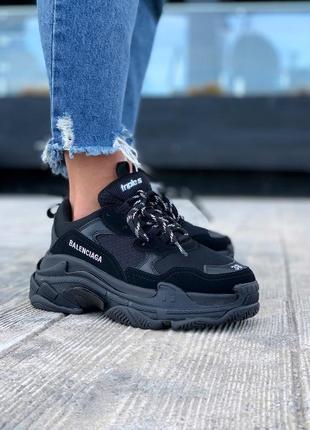 Balenciaga triple s black шикарные женские кроссовки чёрные