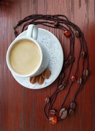 """Намисто """"зернятко кави"""", hand made, буси."""