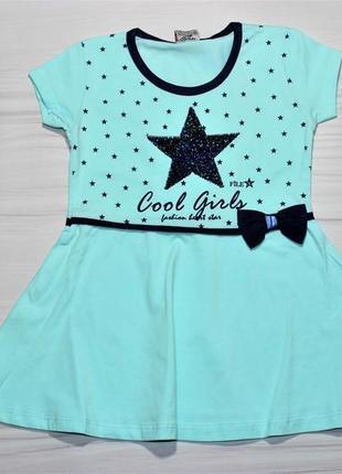 🍀 летнее хлопковое платье с двухсторонними пайетками, турция 🍀