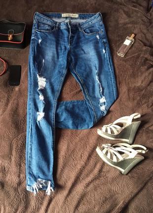 Рваные джинсы голубые настоящий джинс с дырками
