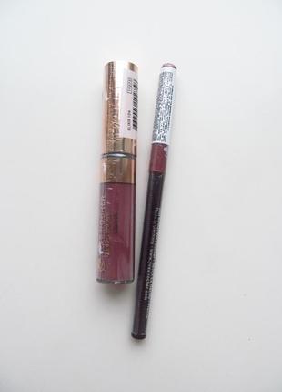 ⭐️ жидкая матовая губная помада grand rouge l'elixir 104 + карандаш древесная мальва