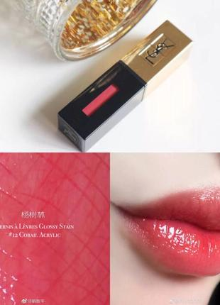 Лак для губ rouge pur couture vernis a levres glossy stain