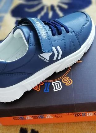 Дитячі кросівки нові