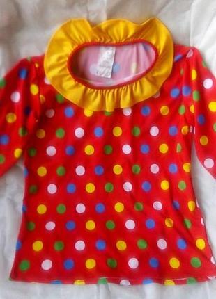 Маскарадная рубашка для костюма клоуна на 7-10 лет