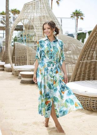 Пляжное платье, халат, рубашка от индиано код 2527