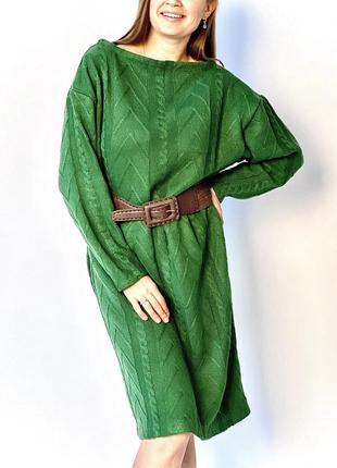 Платье зелёное косы