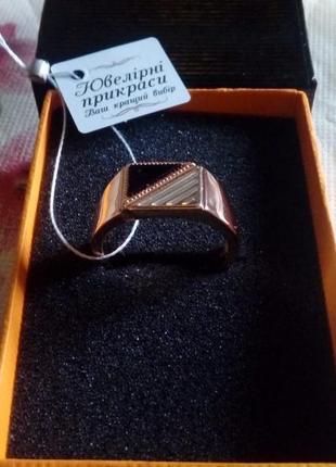 Перстень(печатка)