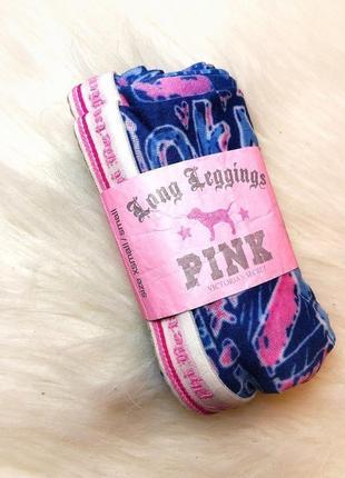 Леггинсы/лосины victoria's secret pink!